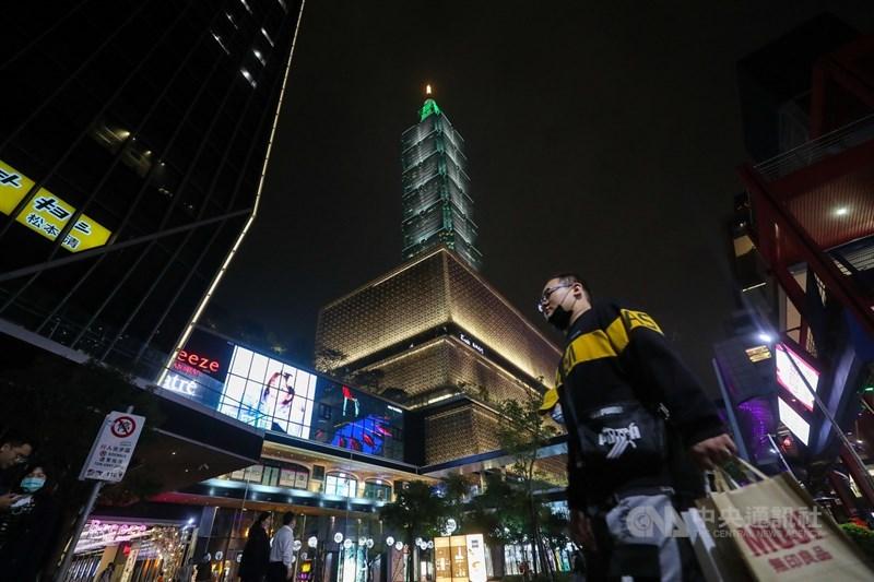 美國智庫傳統基金會4日發布「2021經濟自由度指數」,台灣躍升至全球第6名,創下該指標發布27年來的最佳成績。中央社記者裴禛攝 110年3月4日