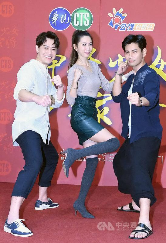 全新台語劇「神將少女八家將」為台灣首部以女八家將為主題的戲劇,由演員張勛傑(左起)、林韋君、楊子儀主演。(華視提供)中央社記者葉冠吟傳真 110年3月5日