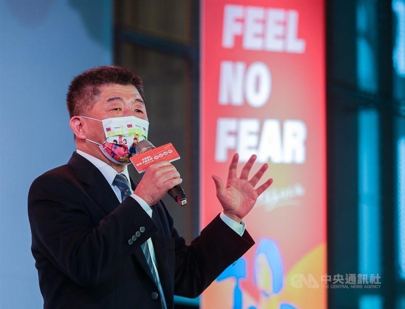 衛福部6日在台北三創生活園區舉辦「Feel No Fear無畏的力量-勇氣論壇」慶祝國際婦女節活動,衛福部長陳時中出席致詞。中央社記者謝佳璋攝 110年3月6日
