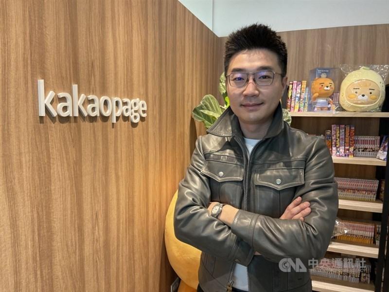 韓國內容娛樂公司Kakao Page預計今年上半年在台灣推出網路漫畫平台,引進韓國熱門作品。Kakao Page台灣執行長吳明修認為,台灣團隊的在地化速度、品質水準,在華語界堪稱一流。中央社記者吳家豪攝 110年3月6日
