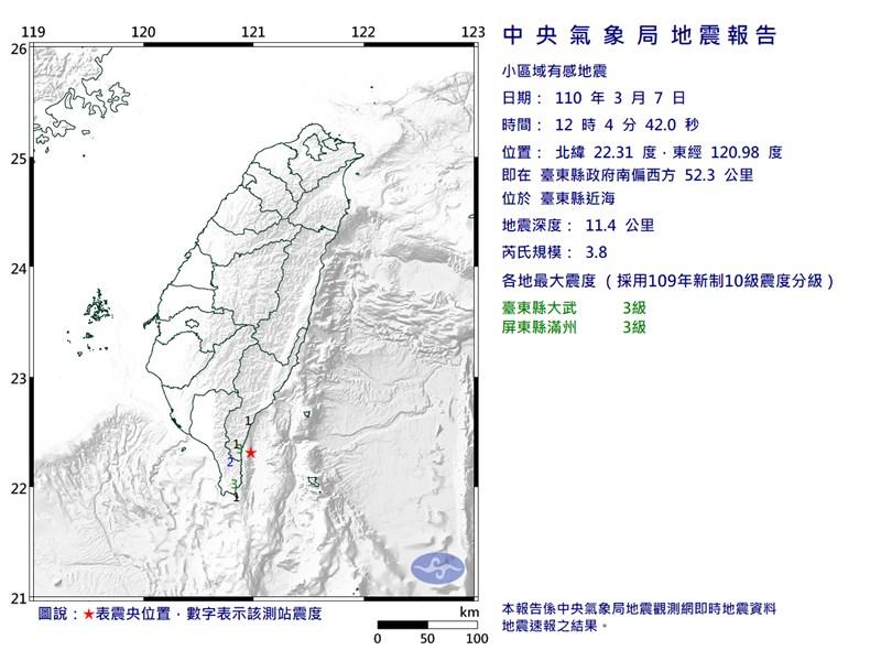 根據中央氣象局最新資訊,7日中午12時4分台東發生芮氏規模3.8地震。(圖取自中央氣象局網頁cwb.gov.tw)