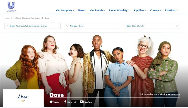 知名品牌多芬所屬的聯合利華公司表示,將停止利用數位修圖調整廣告中模特兒的身形與膚色。(圖取自unilever.com)
