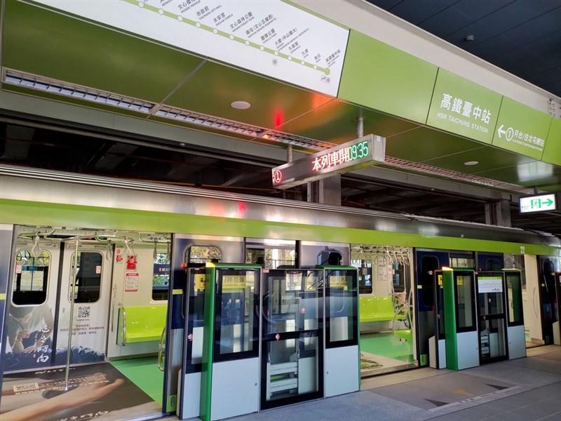 台中捷運綠線於109年11月16日試營運,上路才6天,即因聯結器軸心斷裂宣布暫停,歷經3個多月更換及測試,並通過審查後,終於可以重新上路了。(中捷公司提供)