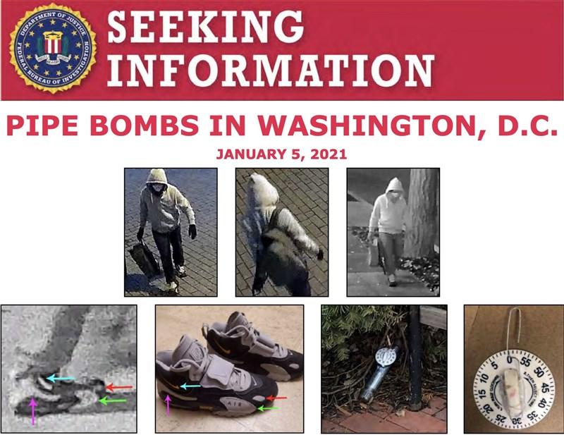 美國聯邦調查局釋出今年1月5日在華府放置土製炸彈主嫌的影片,希望查出關於他身分的線索。(圖取自https://twitter.com/FBI)
