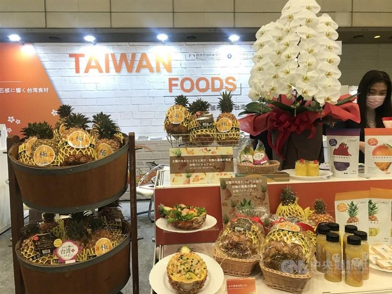 第46屆東京國際食品展9日登場,因中國突然禁止進口台灣鳳梨,鳳梨成為媒體焦點。經濟部國際貿易局及外貿協會特別安排廠商展出鳳梨相關產品。中央社記者楊明珠千葉攝 110年3月9日