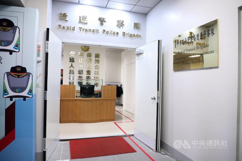 台北市政府警察局捷運警察隊11日揭牌成立,共配置警力45名,隊部設置於台中捷運舊社站。(台中市政府提供)中央社記者蘇木春傳真  110年3月11日