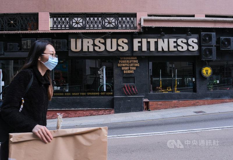 香港13日新增47例2019冠狀病毒疾病(COVID-19)確診病例,其中35例與近日爆發群聚感染的一家健身中心(圖)有關。這家健身中心迄今已有99人染疫。(中通社提供)中央社 110年3月13日