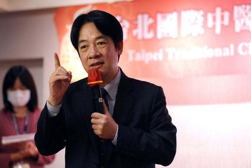 副總統賴清德14日出席第91屆國醫節慶祝大會暨第13屆台北國際中醫藥學術論壇大會晚宴。(總統府提供)中央社記者葉素萍傳真 110年3月14日