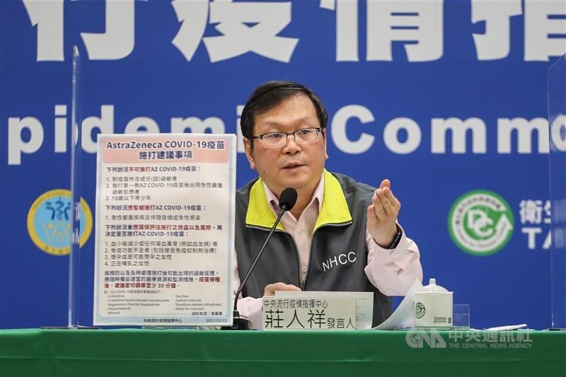中央流行疫情指揮中心發言人莊人祥(圖)15日下午舉行記者會,說明AZ疫苗施打建議事項。中央社記者裴禛攝 110年3月15日