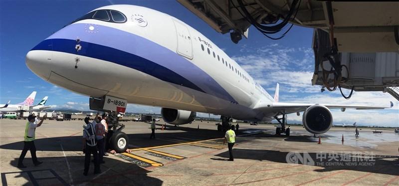 台灣、帛琉政府17日共同宣布旅遊泡泡正式啟動,初步規劃由華航先飛,4月1日正式首航。(中央社檔案照片)