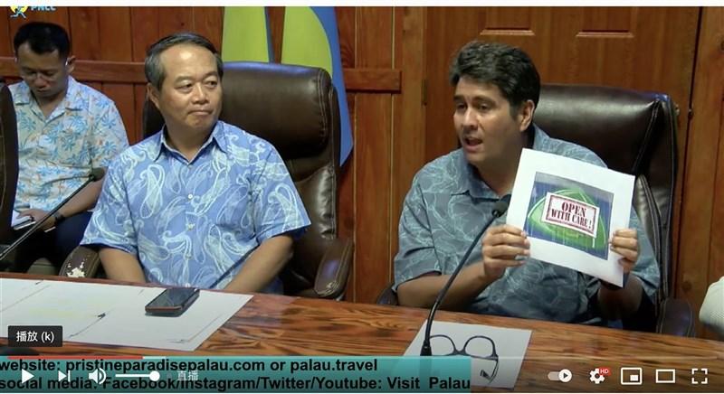 台帛17日同步宣布啟動旅遊泡泡。帛琉總統惠恕仁(右)與駐帛琉大使周民淦一同出席當地記者會宣布這項新措施。(網路截圖) 中央社記者侯姿瑩新加坡傳真 110年3月17日