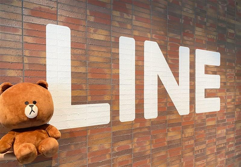 日媒報導,LINE從2018年起將包括日本用戶個資在內的APP系統管理委託給中國業者,至少有4名中國工程師查看LINE用戶個資共32次。(圖取自twitter.com/LINECorp_jp)