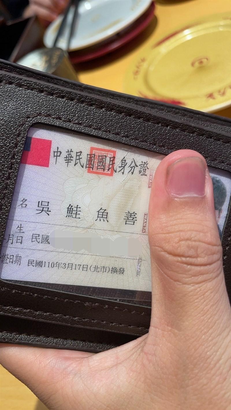 日本迴轉壽司店推出諧音哏活動,許多人用上一生僅3次機會改名「鮭魚」。(吳鮭魚善提供)