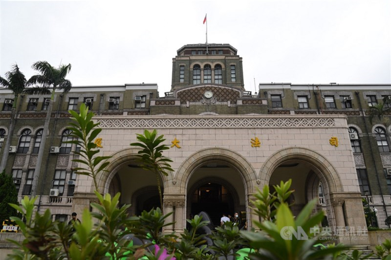 司法院今年1月18日公布首波翁茂鍾案調查結果後,全面清查曾與翁有接觸的法官。圖為司法院。(中央社檔案照片)
