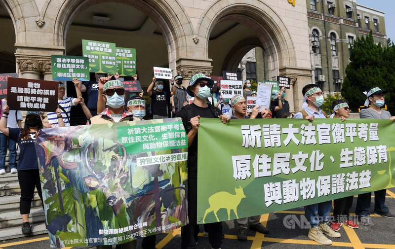 台灣動物社會研究會等動物保護團體19日到司法院陳情,祈請大法官衡平考量原住民文化、生態保育與動物保護法益,維護族群和諧及生態環境。中央社記者施宗暉攝  110年3月19日