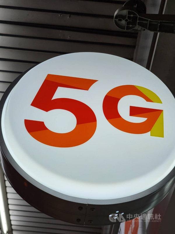 台灣5G用戶數的成長高於預期,預估今年底前,全台5G用戶數將超越500萬戶大關,甚至來到550萬戶以上。中央社記者江明晏攝  110年3月20日