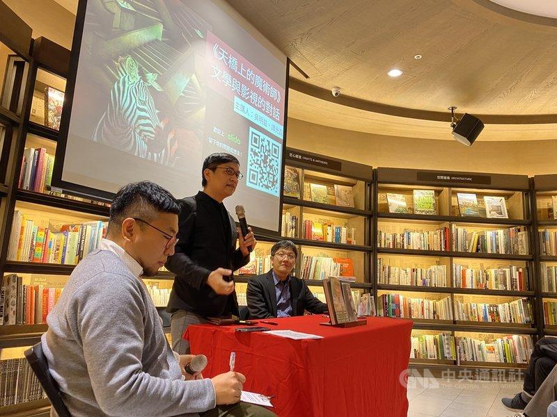 作家吳明益(中)21日在「天橋上的魔術師 影集創作全紀錄」新書分享會上表示,對他而言,影視改編最為重要的意義,就是創作者彼此之間的碰撞、激勵。中央社記者陳秉弘攝  110年3月21日