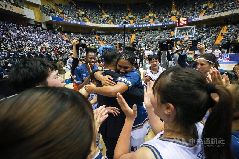 109學年度大專籃球聯賽(UBA)女子組冠軍賽21日在台北小巨蛋舉行,世新大學以70比51擊退台師大,完成2連霸,球員開心與教練擁抱慶祝。中央社記者裴禛攝 110年3月21日