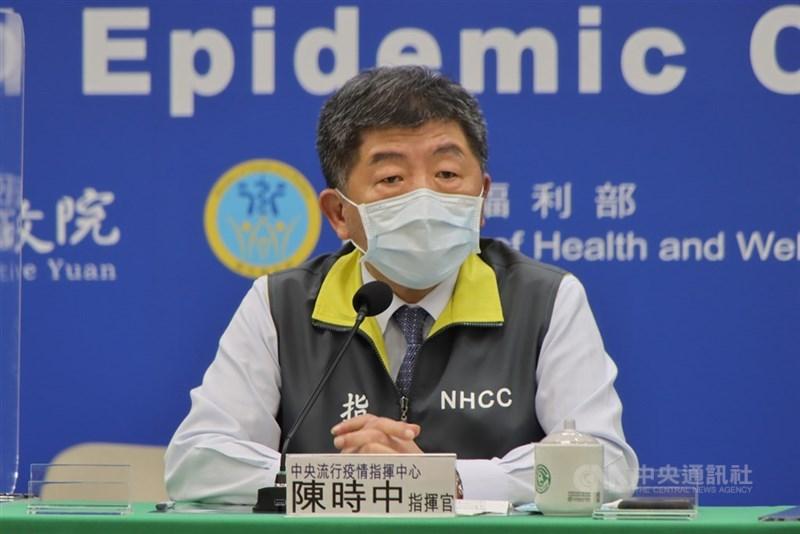 中央流行疫情指揮中心指揮官陳時中宣布,台灣22日沒有武漢肺炎新增個案。(中央社檔案照片)