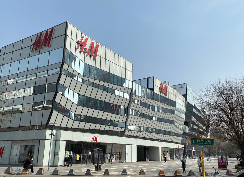 H&M因拒用新疆棉,遭中國官方、媒體及網路輿論大肆撻伐,並發起抵制。圖為H&M北京三里屯門市。中央社記者繆宗翰北京攝 110年3月25日