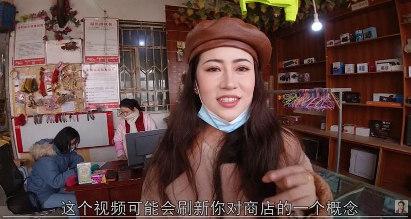 中國因新疆人權問題遭西方陣營制裁,YouTube突然冒出多個疑似中國「大外宣」的帳號,引起海外人權團體強烈質疑。(圖取自阿依圖娜YouTube頻道網頁youtube.com)