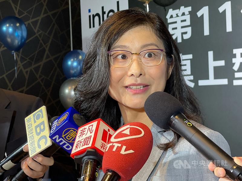 美商晶片大廠英特爾31日發表發表第11代Intel Core桌上型電腦處理器,英特爾台灣分公司業務暨行銷事業群總經理汪佳慧說,台灣是全球唯一舉辦大型實體發表會的市場。中央社記者吳家豪攝 110年3月31日