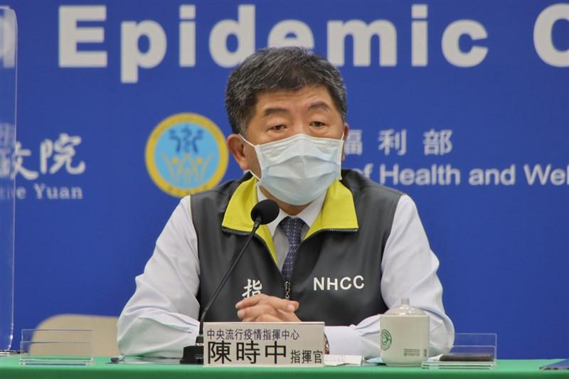 中央流行疫情指揮中心指揮官陳時中31日下午2時將召開記者會,說明牛津AZ疫苗、疫情狀況及防疫措施。(中央社檔案照片)