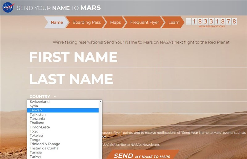 NASA日前發起「送你的名字上火星」活動,開放網友登記的活動網頁,有個欄位須註記國籍,下拉選項後發現台灣也在其中。(圖取自NASA火星計畫網頁mars.nasa.gov)