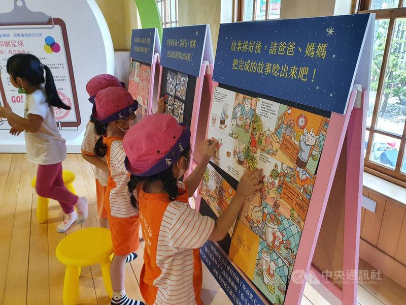 屏東縣政府與親子天下合作舉辦的「我的童書大冒險」屏東特展,1日起至8月31日在屏東演武場展出,展覽讓兒童邊玩邊學。中央社記者郭芷瑄攝  110年4月1日