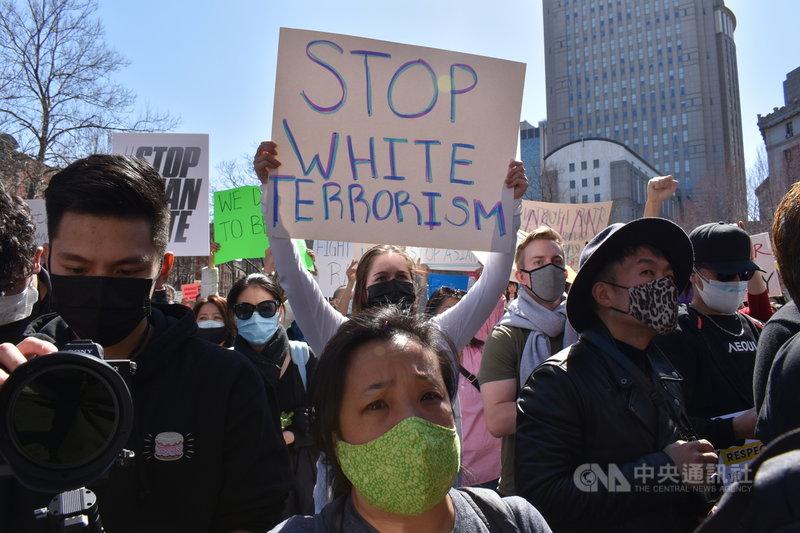 2019冠狀病毒疾病疫情激化仇恨犯罪之際,紐約民眾在曼哈頓下城哥倫布公園21日舉行的反仇恨亞裔遊行中高舉「停止白人恐怖主義」標語。中央社記者尹俊傑紐約攝 110年4月1日