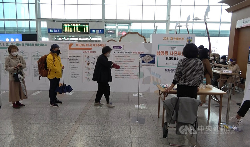韓國4月7日將舉行各行政地區首長、議員等補選,2、3 日舉行事前投票,兩天累計投票率達20.54%。圖為設於首爾火車站的事前投票所。中央社記者廖禹揚首爾攝 110年4月3日