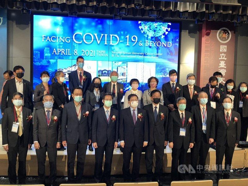 台灣大學醫學院8日舉辦COVID-19國際研討會,採實體與線上混合形式舉辦,前副總統陳建仁(前排右3)受邀擔任首場的主講者。中央社記者陳至中台北攝  110年4月8日