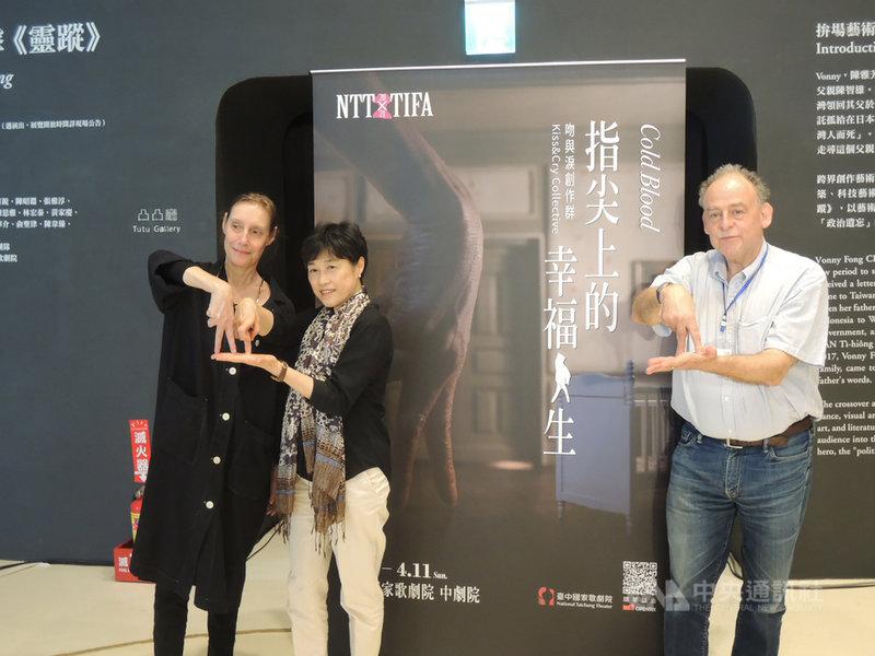 結合手指舞蹈、即時影像與黑色幽默的「指尖上的幸福人生」,9日到11日將在台中國家歌劇院演出,歌劇院藝術總監邱瑗(左2)、手指舞者蜜雪兒.安.德梅(左)等人8日說明演出內容。中央社記者郝雪卿攝 110年4月8日