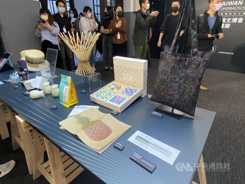 「2021台灣文博會」將於16日登場,今年以「商策合一」概念策展,盼藉此讓文化、設計更貼近社會大眾。中央社記者陳秉弘攝 110年4月8日
