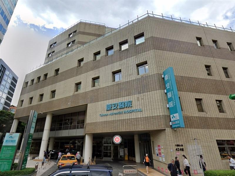 台北市臺安醫院遭檢舉涉嫌詐領健檢補助款新台幣122萬元,台北地檢署8日指揮調查局實施搜索。(圖取自Google地圖網頁google.com/maps)