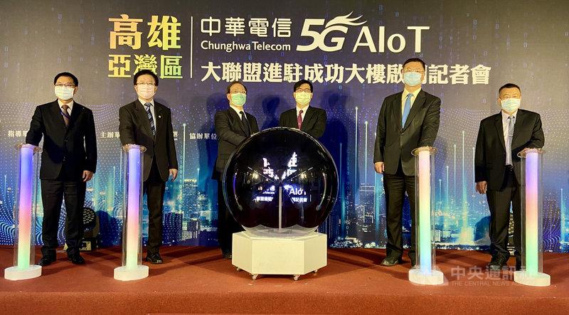 高雄市長陳其邁(右3)、中華電信董事長謝繼茂(左3 )等,8日出席中華電信5G AIoT大聯盟進駐成功大樓啟用記者會,共同啟動儀式。中央社記者董俊志攝  110年4月8日