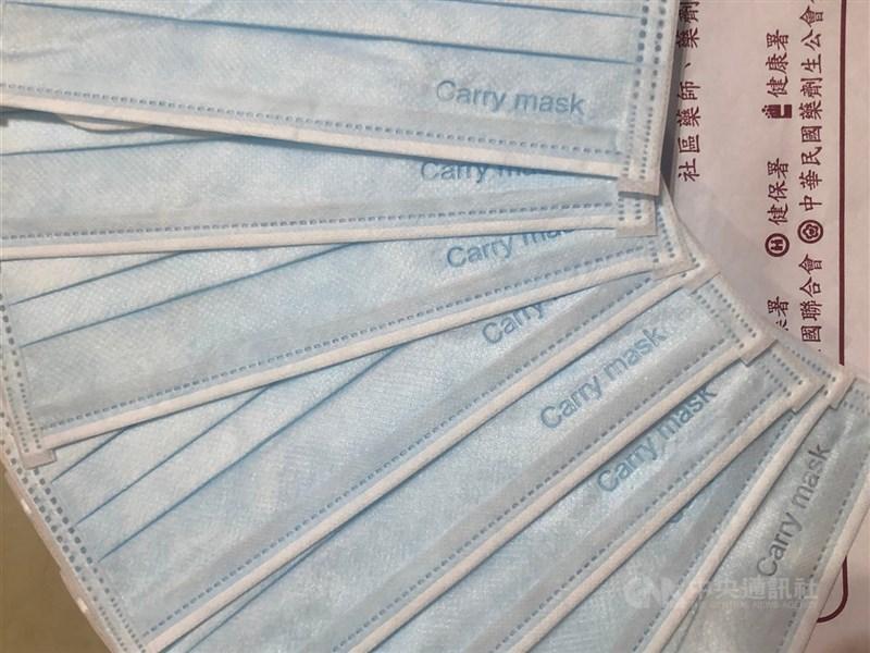 加利科技負責人林明進涉將中國製非醫用口罩流入實名制,詐得新台幣1068萬餘元,另挪用熔噴布製作口罩獲利2339萬餘元。(中央社檔案照片)