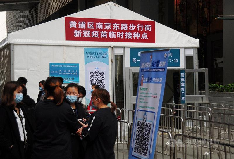 中國上海近日在南京路步行街增設臨時疫苗接種點。民眾可現場預約,排隊接種。圖為8日民眾在接種點前等待。中央社記者沈朋達上海攝 110年4月9日