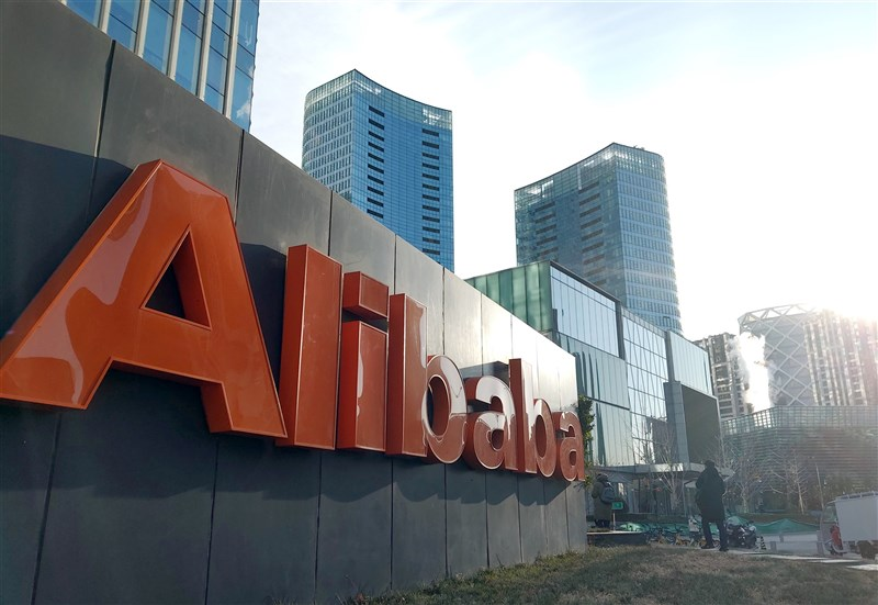 中國官方以「二選一」壟斷為由,對電商巨頭阿里巴巴集團罰款人民幣182.28億元(約合新台幣790億元)。(中新社)