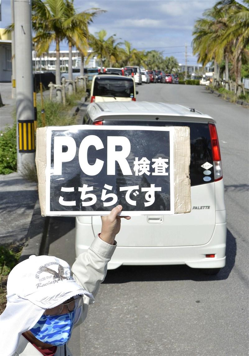 沖繩縣政府9日宣布,從縣內一名患者身上驗出美國加州發生的武漢肺炎變種病毒株,是機場檢疫以外的日本國內首例。圖為日本沖繩民眾開車在醫院前排隊受檢。(共同社)