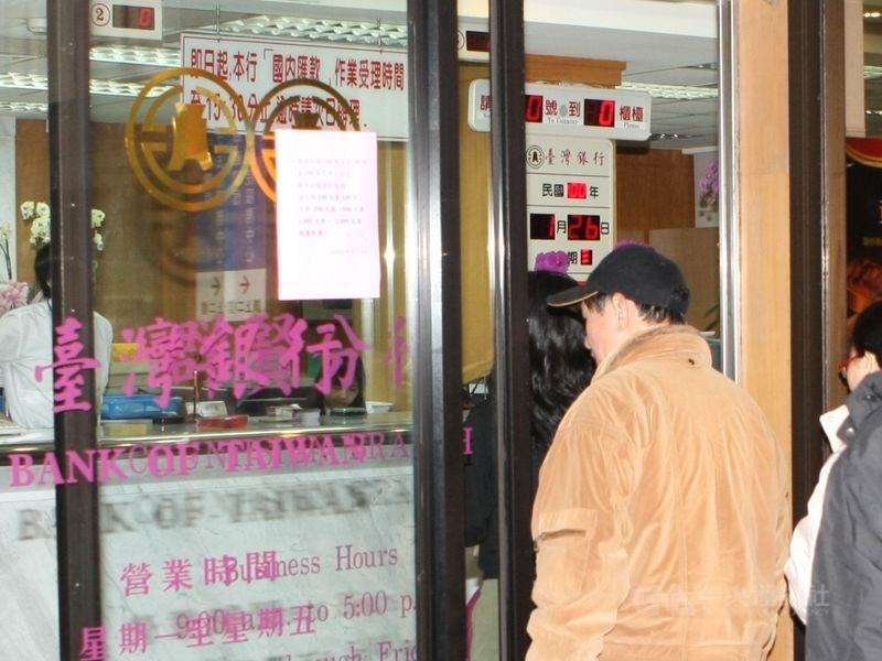 台灣銀行日前得知外派菲律賓員工確診武漢肺炎,決定斥資新台幣300萬元包下醫療專機,讓員工盡速返台。(中央社檔案照片)