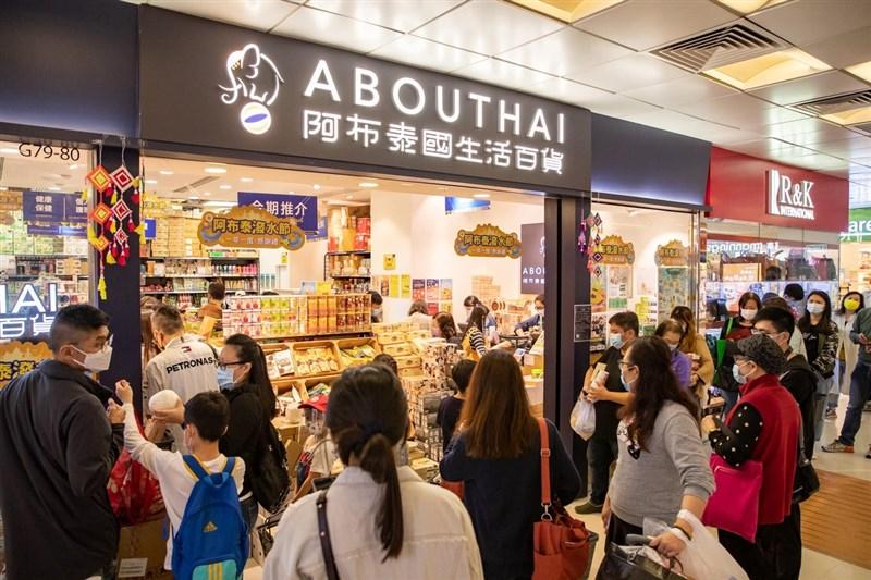 香港被視為支持「反送中」運動的連鎖店阿布泰國生活百貨日前遭海關搜查,結果大批支持「反送中」的「黃絲」連日來在店外排隊購物。(圖取自立場新聞)