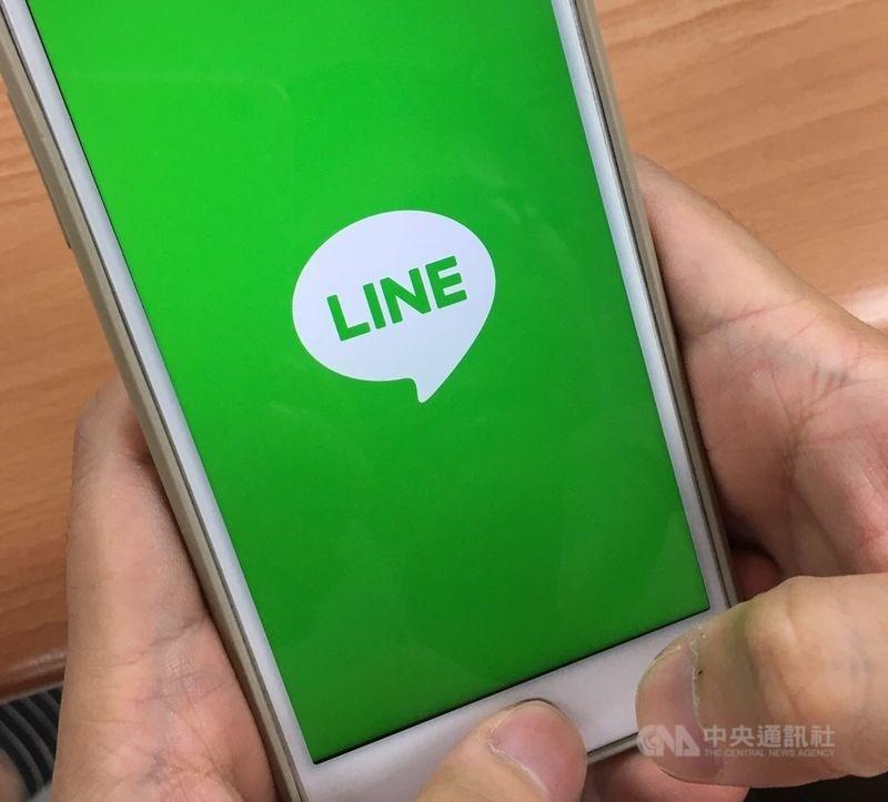 媒體報導,使用通訊軟體LINE的台灣100多名府院及朝野政黨等政要遭駭客攻擊。(中央社檔案照片)