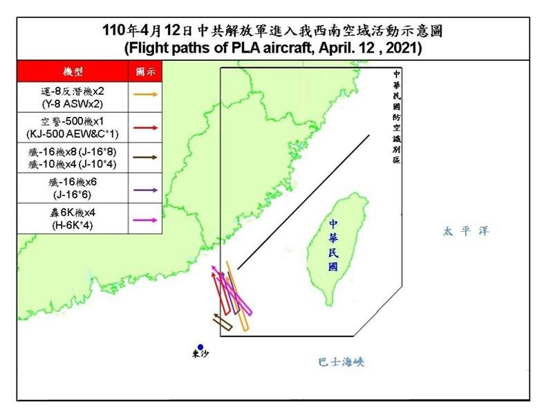 空軍12日發布共機動態,25架共機侵犯台灣西南防空識別區,自國防部開始公布動態以來架數最多一次。(圖取自國防部網頁mnd.gov.tw)