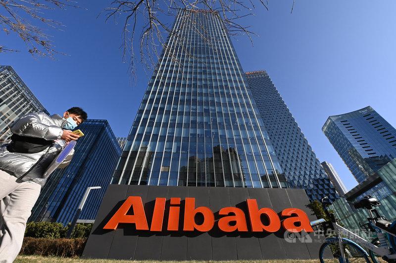 在連日重罰阿里巴巴並公布整改重點後,中國官方未再對騰訊等網路巨頭開刀,而是給業界1個月自行整改;即便留下緩衝期,但也宣告野蠻生長時代已告終。圖為阿里巴巴北京集團總部。(中新社提供)中央社 110年4月13日
