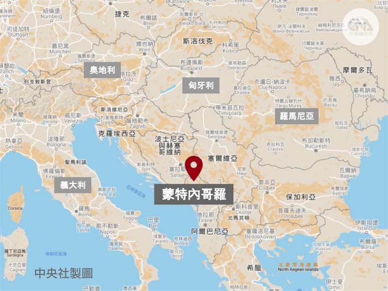 歐洲聯盟執行委員會12日表示,無法替蒙特內哥羅償還為建設高速公路而向中國欠下的鉅額債務,但可協助把這條路蓋完。(中央社製圖)