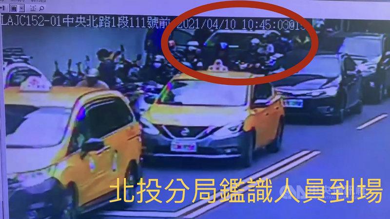 台北市警察局北投分局13日指出,10日上午獲報在中央北路一段有人對空鳴槍1槍,且擊發毀損玻璃2槍,犯嫌隨即搭車逃逸,現場無人受傷。警方獲報後立即採證偵察,目前已鎖定一名北聯幫成員疑涉案,正積極追緝。(翻攝照片)中央社記者黃麗芸傳真 110年4月13日