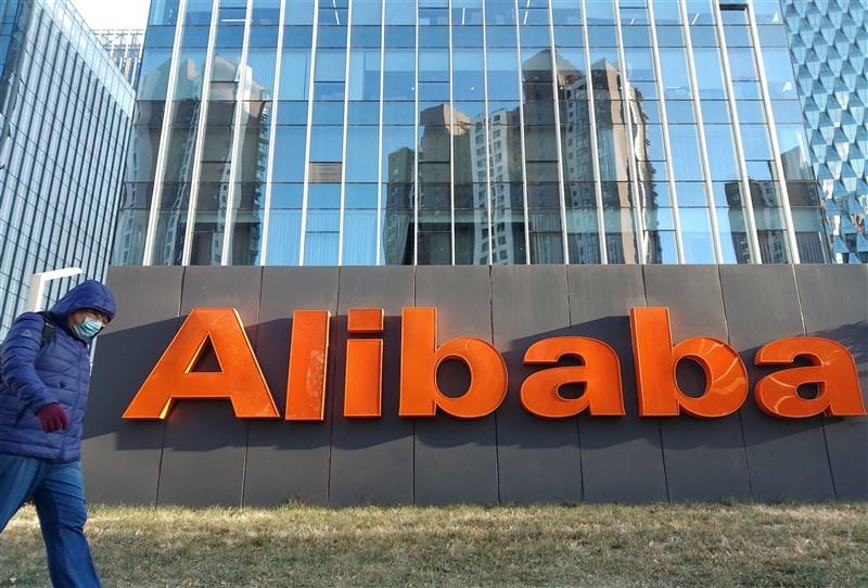 中國監管部門13日邀集34家網路平台業者開會,指要發揮阿里巴巴案的警示作用,限業者一個月內自查整改。(中新社)