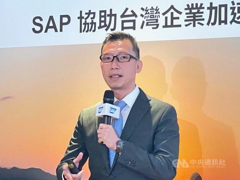 企業管理軟體供應商SAP全球副總裁、台灣總經理林偉德14日宣布,一站式解決方案RISE with SAP正式落地台灣,今年SAP台灣策略包括提供垂直產業整合方案、增加策略夥伴。中央社記者吳家豪攝  110年4月14日