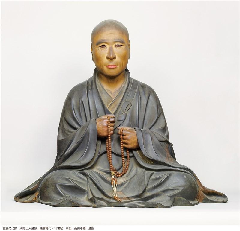 將在東京國立博物館展示的日本重要文化財「明惠上人坐像」,經電腦斷層掃描發現肚中藏有卷軸。(圖取twitter.com/chojugiga2020)